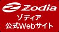 Zodiaゾディア 公式Webサイト