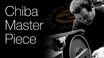 Chiba Master Piece