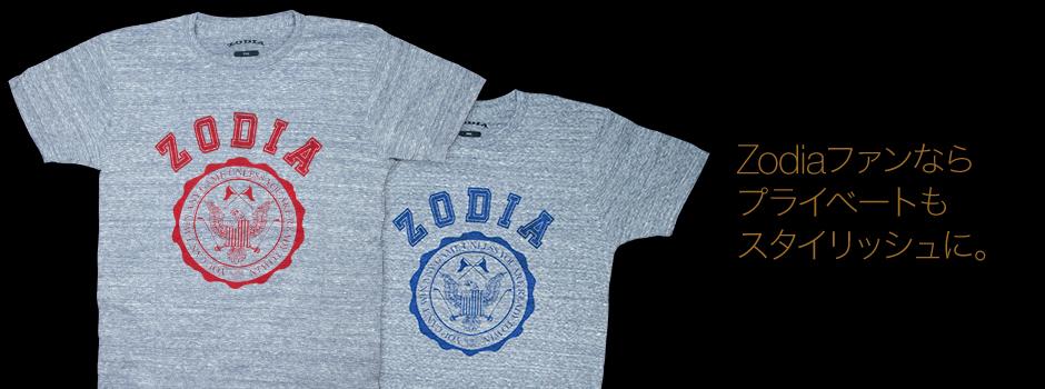 2014 Zodia T-Shirt。Zodiaファンならプライベートもスタイリッシュに。