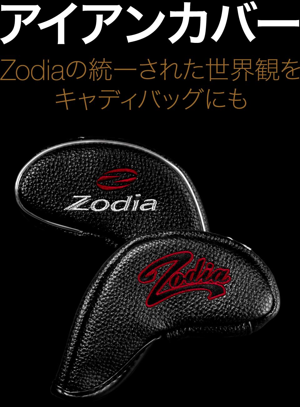 Zodiaの統一された世界観をキャディバッグにも。