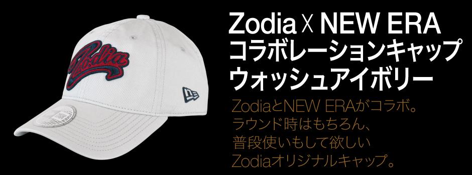 ZodiaとNEW ERAがコラボ。 ラウンド時はもちろん、 普段使いもして欲しい Zodiaオリジナルキャップ。