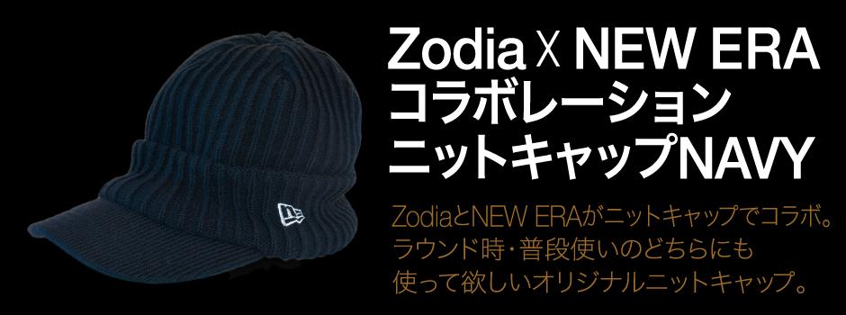 ZodiaとNEW ERAがコラボ。 ラウンド時はもちろん、 普段使いもして欲しい Zodiaオリジナルニットキャップ。