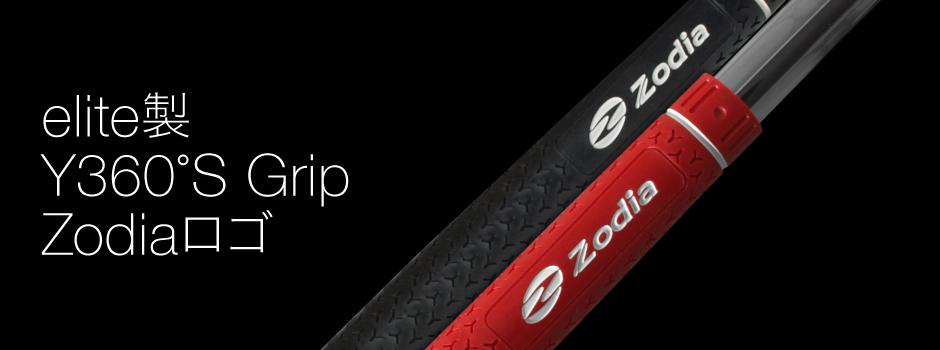 elite製 Y360°S Grip Zodiaロゴ入りオリジナルグリップ