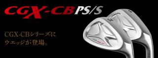 CGX-CB_PS-S