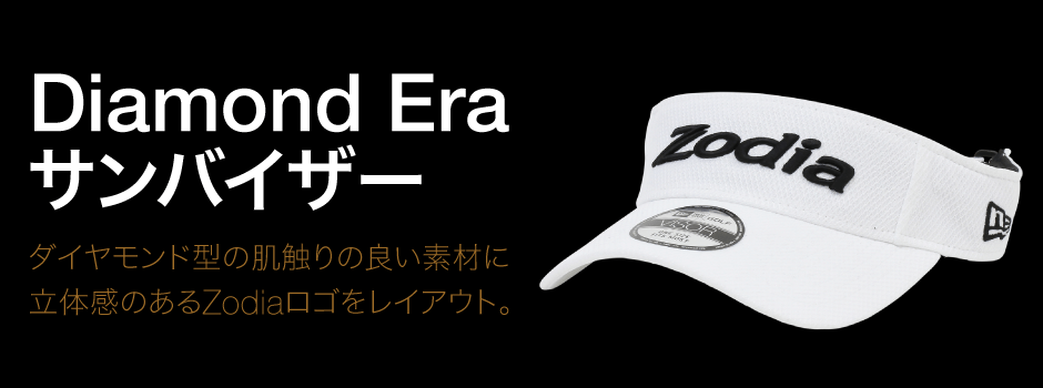 ダイヤモンド型の肌触りの良い素材に立体感のあるZodiaロゴをレイアウト。